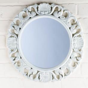 Ornate Round Victorian Range Silver Mirror